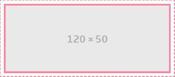 120x50 cm