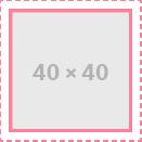 40x40 cm