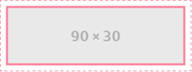 90x30 cm